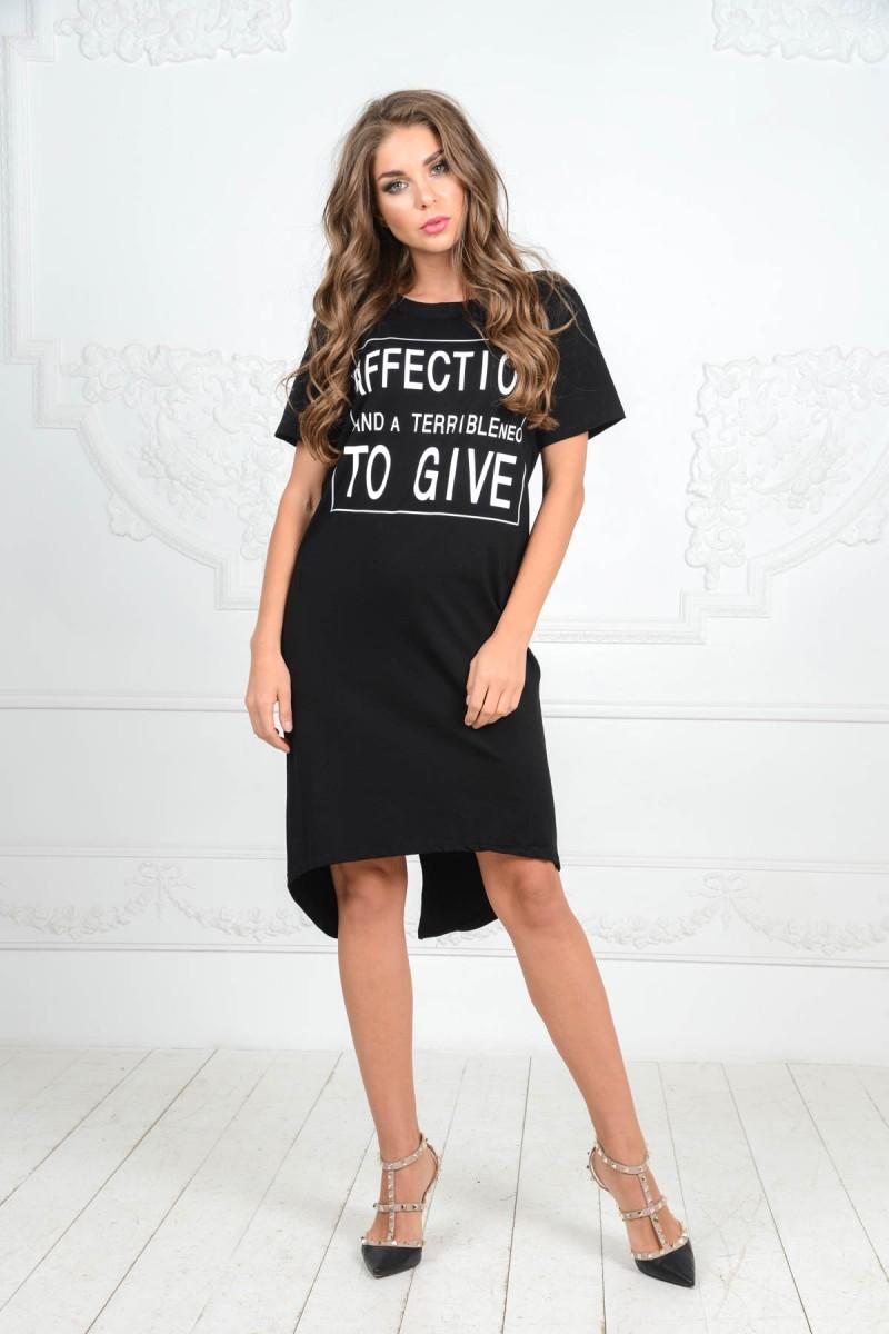 Удлинённое платье - футболка