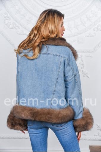 Куртка из джинсы с мехом песца