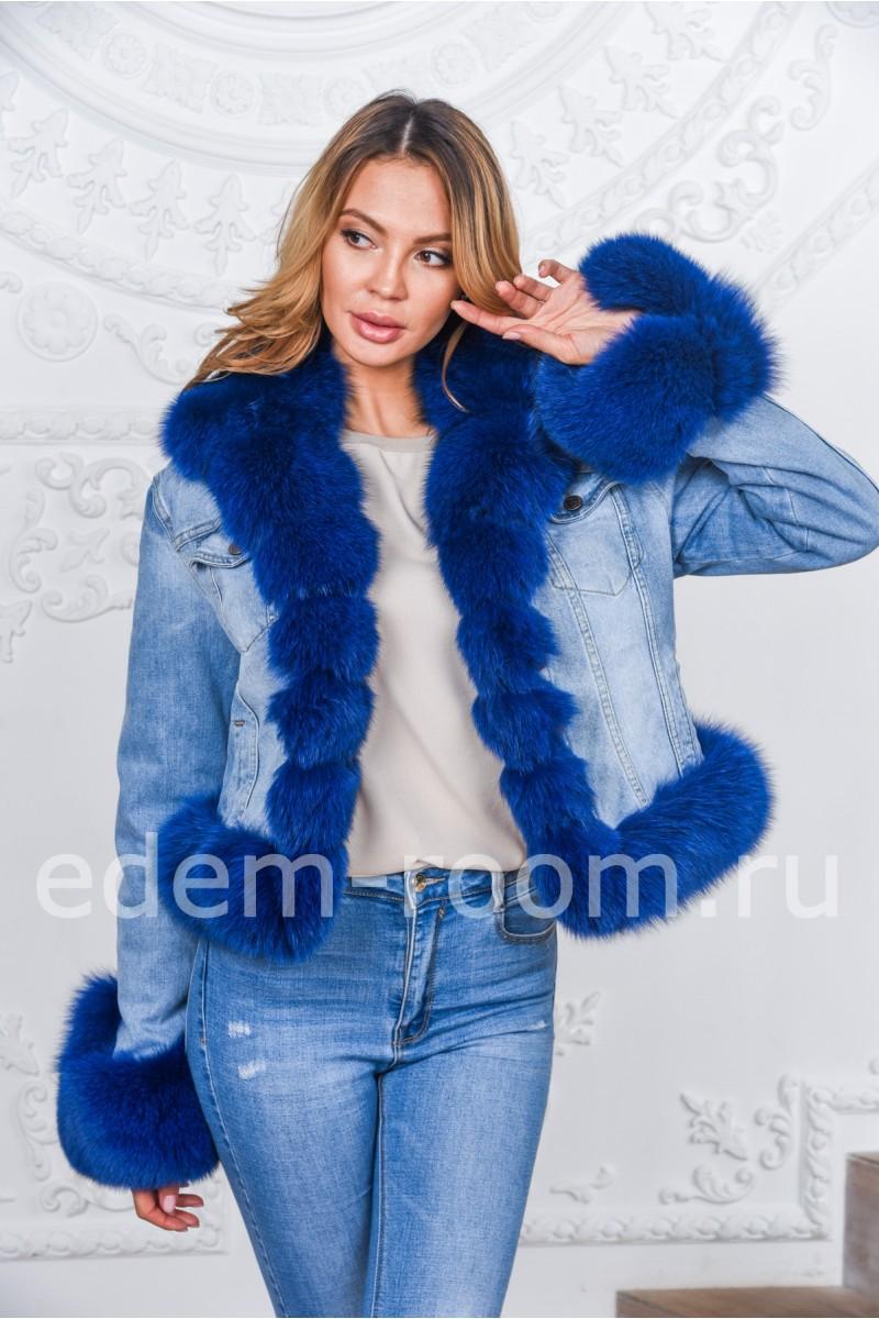 Женская куртка - джинсовка с мехом
