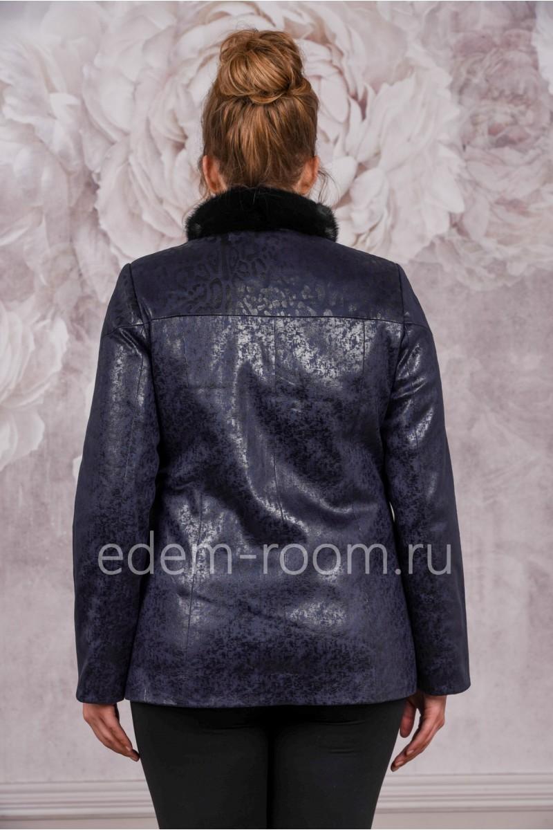 Демисезонная куртка большого размера