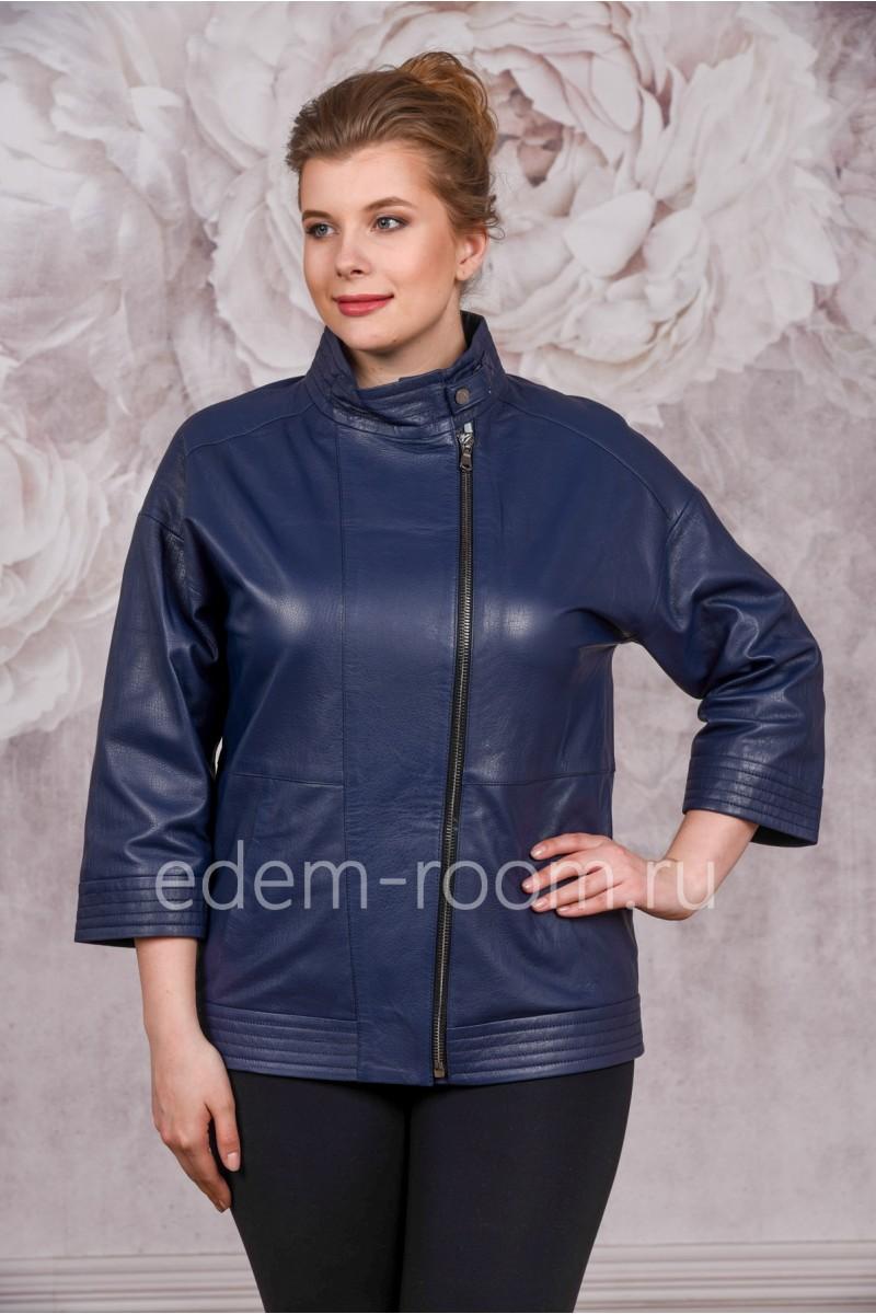 Модная кожаная куртка синего цвета