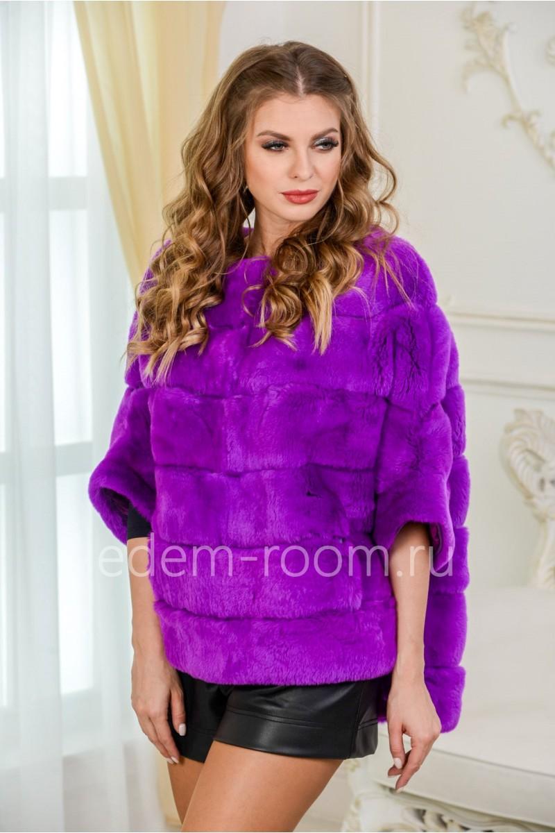 Фиолетовая куртка из меха кролика