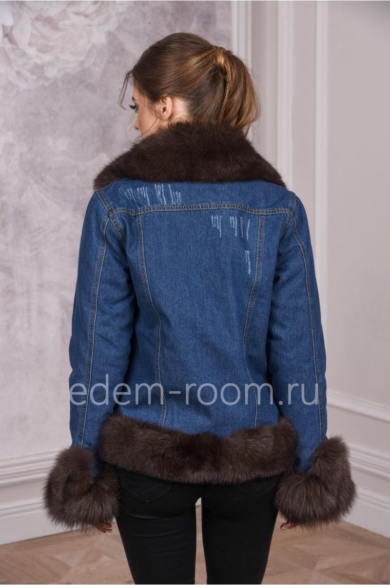 Джинсовая осенняя - весенняя куртка отороченная мехом песца