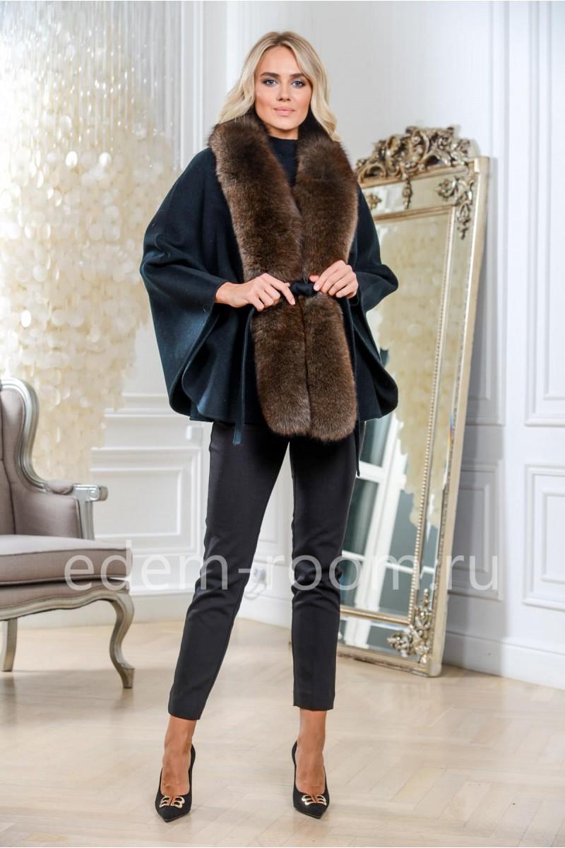 Пальто - пончо с меховым воротником