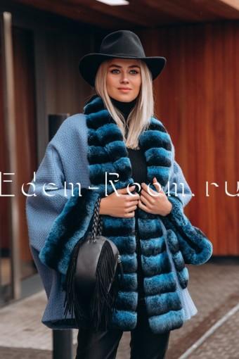 Шерстяное пальто - кардиган с мехом рекса