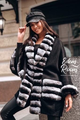 Вязанный кардиган - пальто с мехом