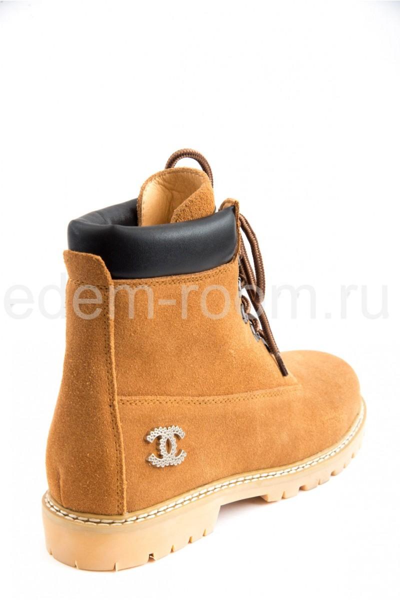 Стильный ботинки