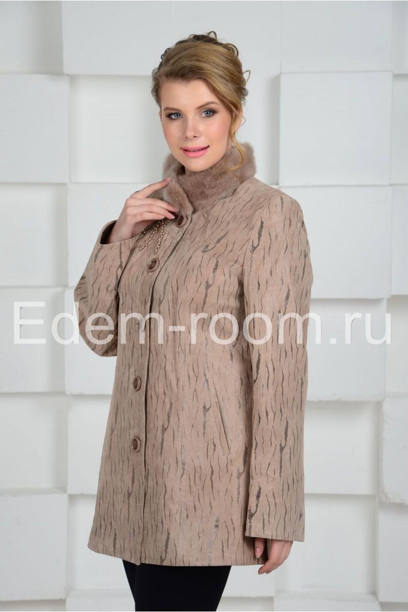 Бежевая кожаная куртка