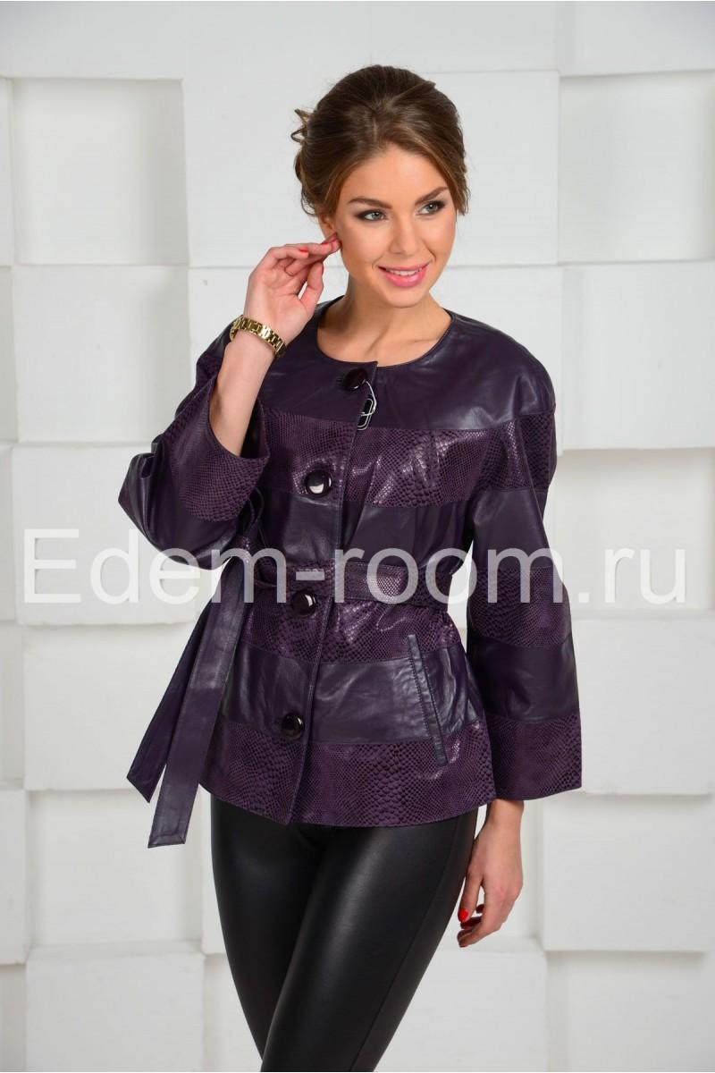 Женская куртка фиолетовая кожаная